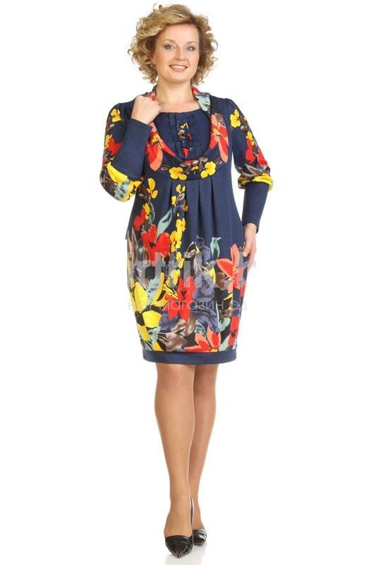 Женская Одежда Белорусская Мода Москва